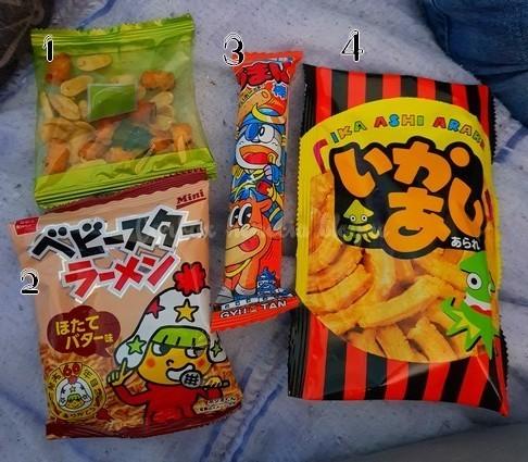 snack japonais