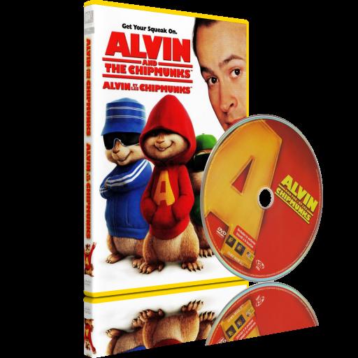 Alvin et les Chipmunks 1