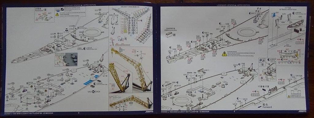 Missouri Joy Yard 1/350 état 1944 PE/laiton/p'tits trucs 33HRJb-USS-Missouri-1944-003