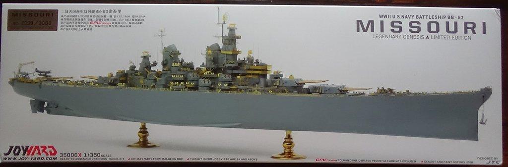 Missouri Joy Yard 1/350 état 1944 PE/laiton/p'tits trucs I3HRJb-USS-Missouri-1944-001