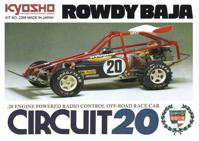 Rowdy Baja Nr2289-1