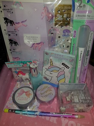 zenpop box licorne