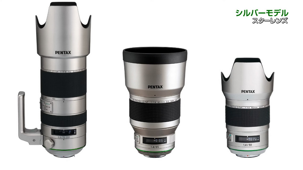 Pentax K1 II Silver Edition + DFA* Silver 20082906041225611416998641