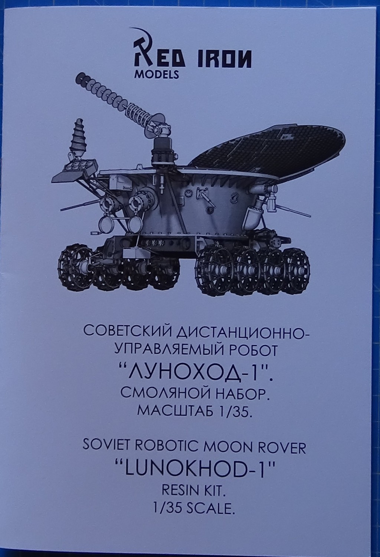 Derniers Achats - Page 16 9FloKb-Lunokhod-07