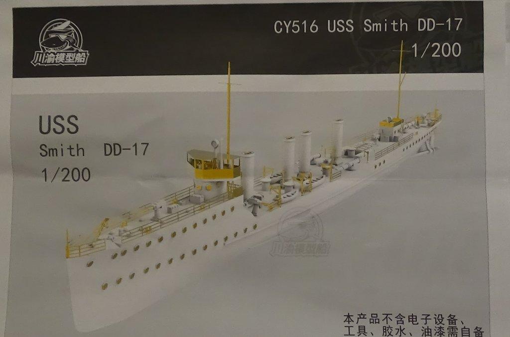 Derniers Achats - Page 17 THvtKb-1902-USS-Smith-10