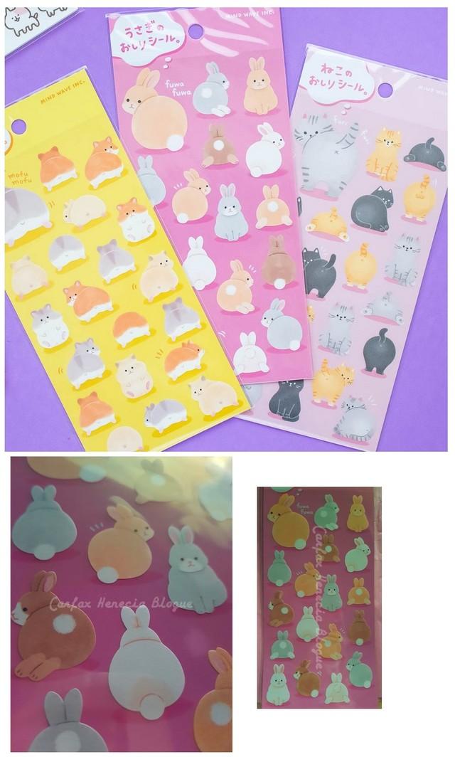 oshiri stickers