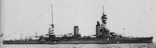 Fuso il est arrivé ZK41Kb-Fuso-Yokohama-1928