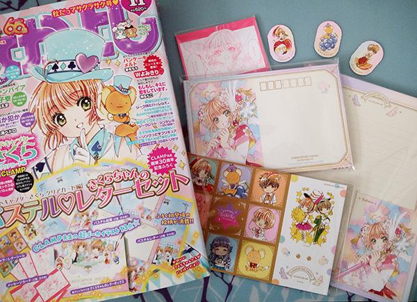 Card Captor Sakura et autres mangas [CLAMP] 20101508584223164517083506