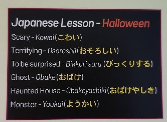 leçon de japonais
