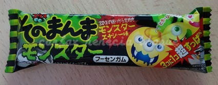 monster fusen gum