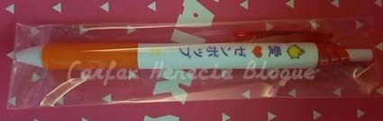 stylo zenpop