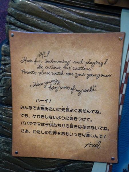 [TR] Halloween au Japon - retour en 2018 20111302064923164517123950