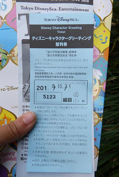 [TR] Halloween au Japon - retour en 2018 20111302160223164517123969