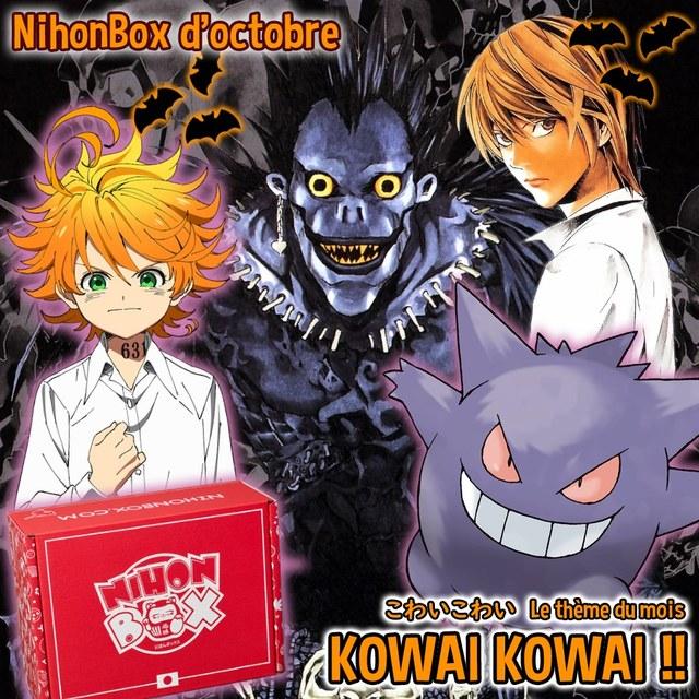 nihonbox kowai kowai