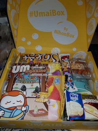 umaibox autumn chill