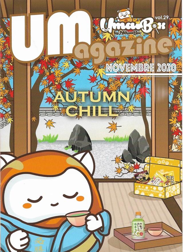umaibox autumn chill