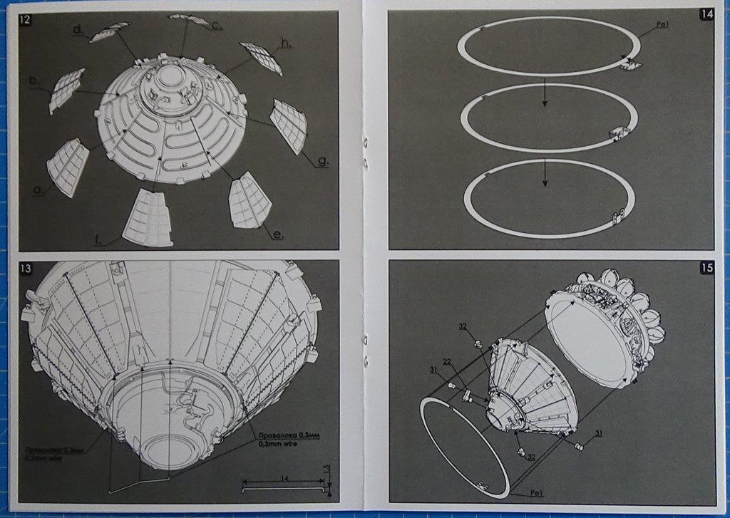 Derniers Achats - Page 20 MljXKb-Voskhod-2-11