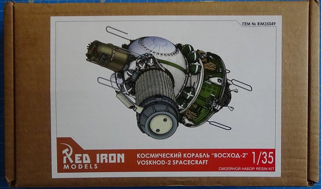Derniers Achats - Page 20 VljXKb-Voskhod-2-01