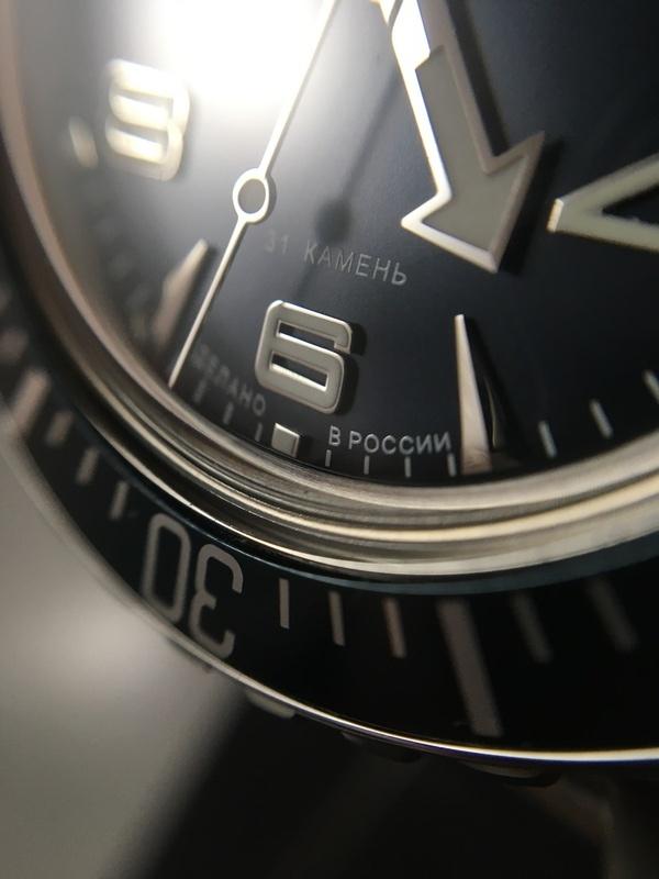 Revue - Vostok 170894 21011504380124054417213092