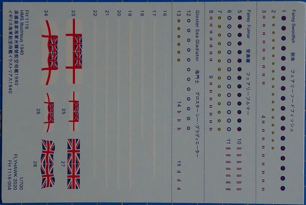 Derniers Achats - Page 20 Cb0aLb-HMS-Illustrious-028