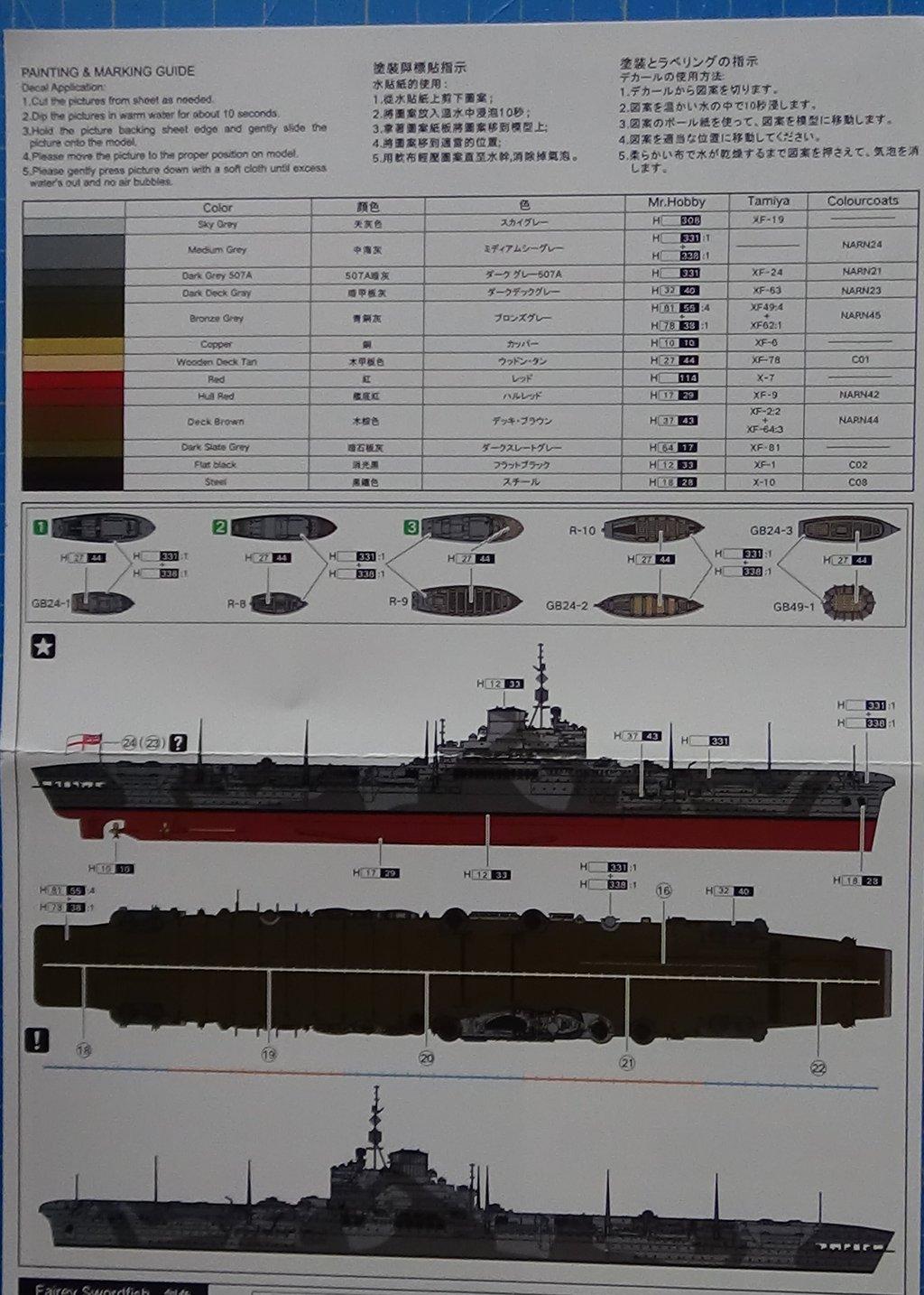 Derniers Achats - Page 20 Vc0aLb-HMS-Illustrious-035