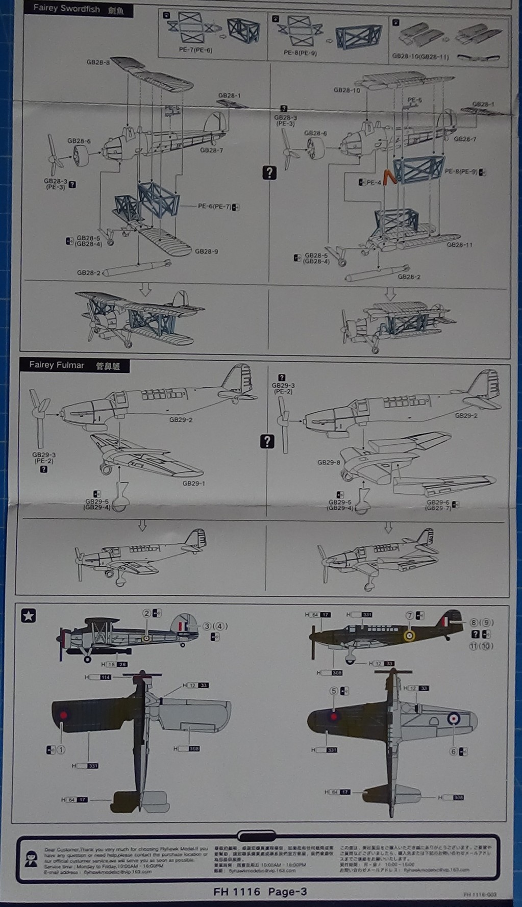 Derniers Achats - Page 20 Jd0aLb-HMS-Illustrious-036