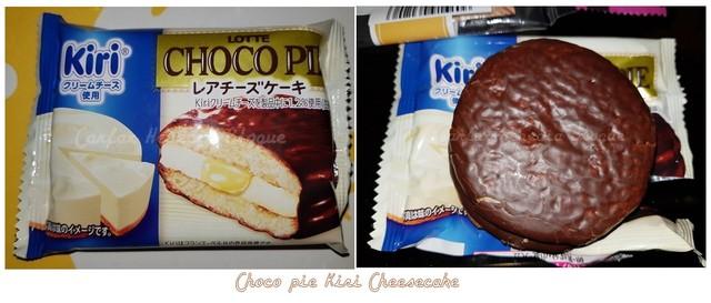 choco pie kiri cheesecake