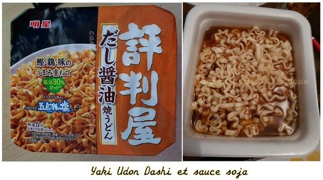 yaki udon dashi sauce soja