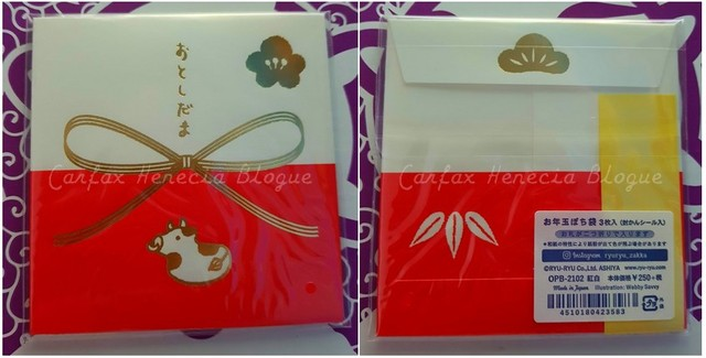 enveloppe nouvel an chinois