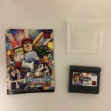 [VTE] Vente du Japon: Tetris Minuet (1.0)  Mini_21022305132323887417278652