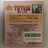 [VTE] Vente du Japon: Tetris Minuet (1.0)  Mini_21022305132723887417278656