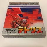 [VTE] Vente du Japon: Tetris Minuet (1.0)  Mini_21022305133123887417278660