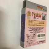 [VTE] Vente du Japon: Tetris Minuet (1.0)  Mini_21022305133323887417278663