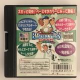 [VTE] Vente du Japon: Tetris Minuet (1.0)  Mini_21022305133523887417278666