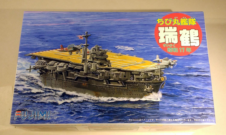Porte-avions Zuikaku Toons - Fujimi HpxpLb-Toon01