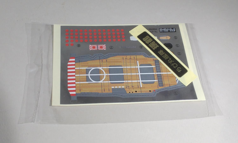 Porte-avions Zuikaku Toons - Fujimi SjgqLb-grappetoon10