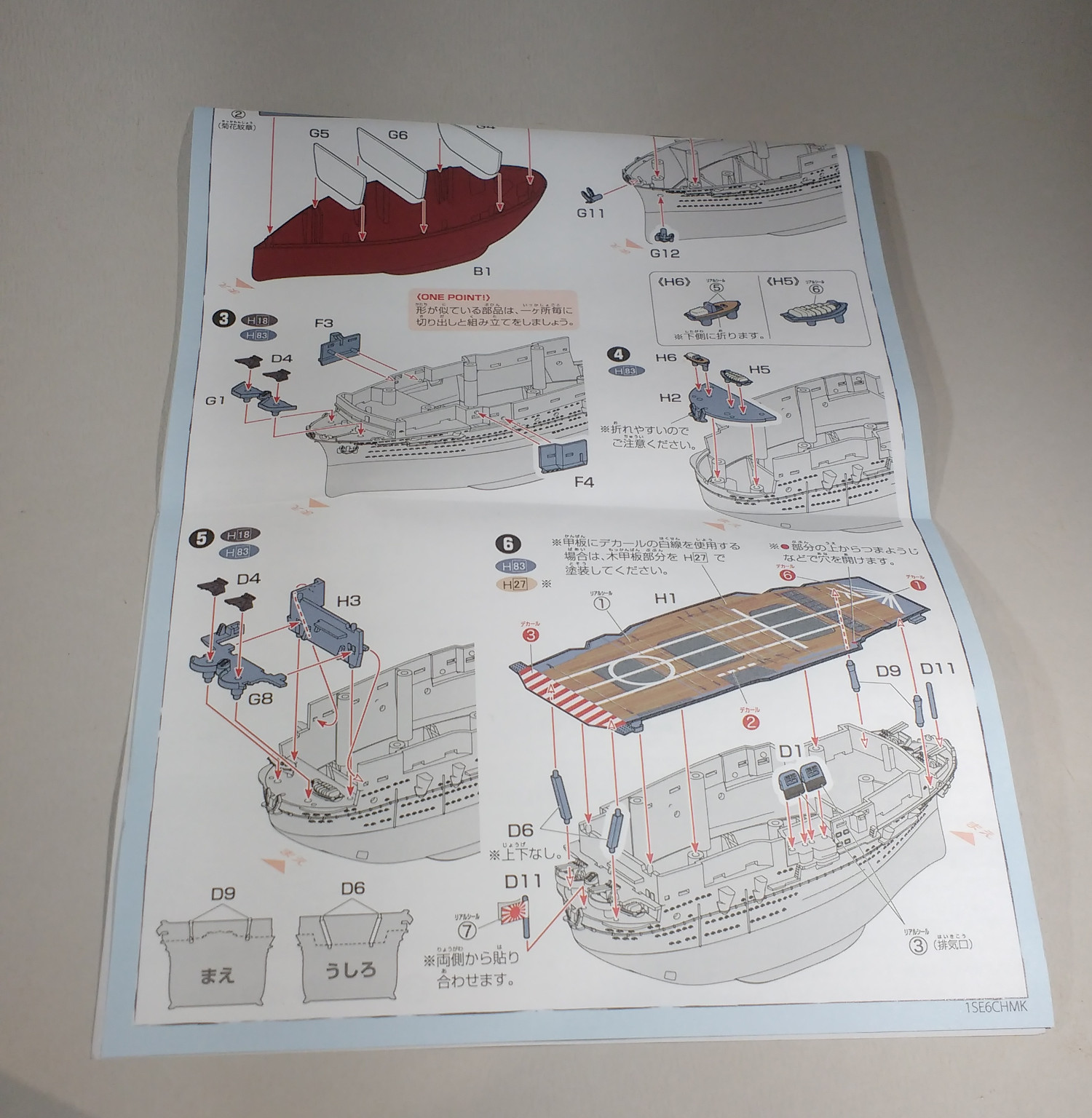 Porte-avions Zuikaku Toons - Fujimi TjgqLb-grappetoon11