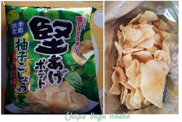chips yuzu