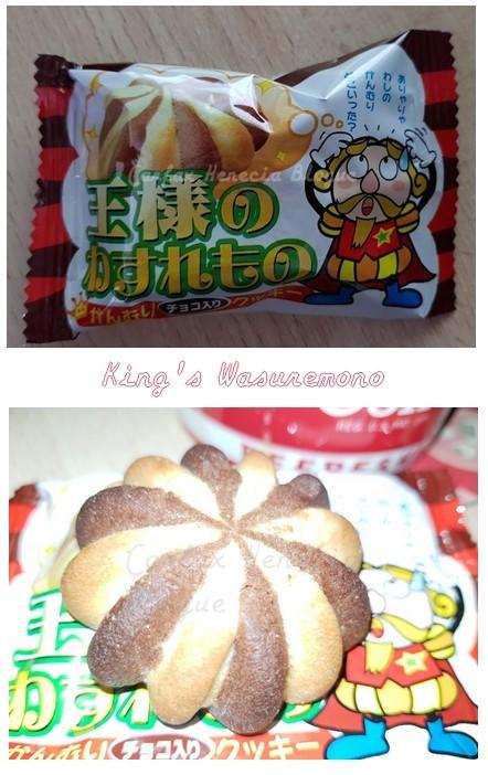 king's wasuremono