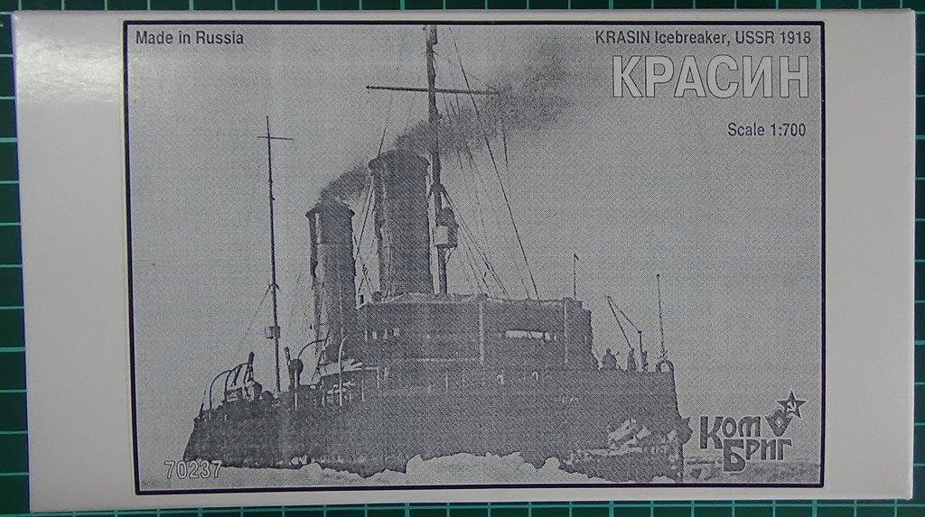 Derniers Achats (3) - Page 27 J1JZLb-Krasin-01