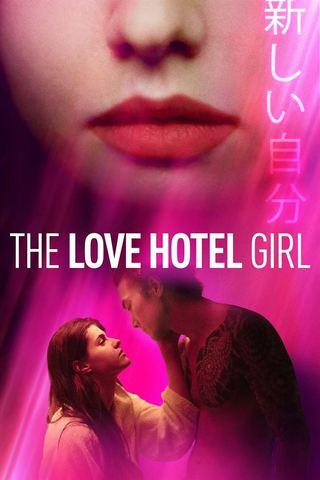The Love Hotel Girl (2021)