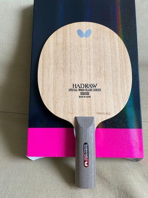 Butterfly Hadraw Shield - droit, neuf = 55 € 21091305174723709817566552