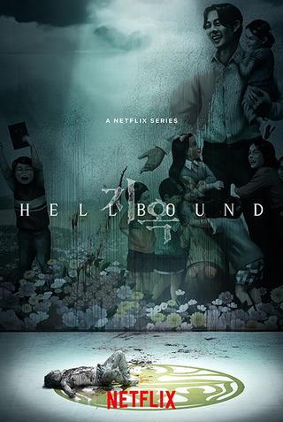 Hellbound (2021)